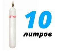 Ацетиленовый баллон 10 л Б/У
