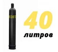 Азот 40 л