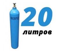 кислород 20 л