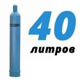 Кислород 40 л