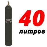 Сварочная смесь 40 л